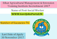 Bihar Agricultural Management & Extension Training Institute Recruitment 2017– 76 Social Worker