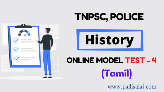 tnpsc, tn police exam History free Online Mock Test in Tamil
