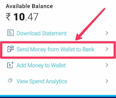 Send Money From Paytm Wallet to Bank