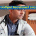 AIIMS Jodhpur Senior Resident Recruitment 2019 : LD 25th and 26th March 2019