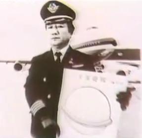capitán terauchi