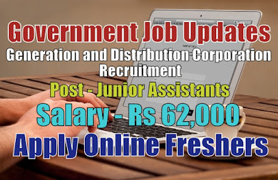 Generation and Distribution Corporation Recruitment 2020