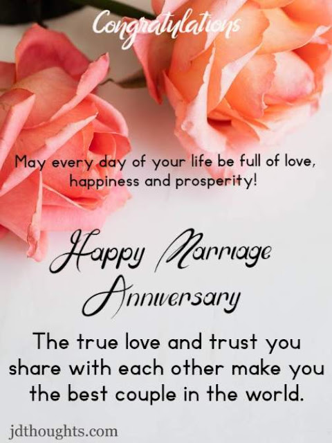 Simple wedding anniversary wishes for couple