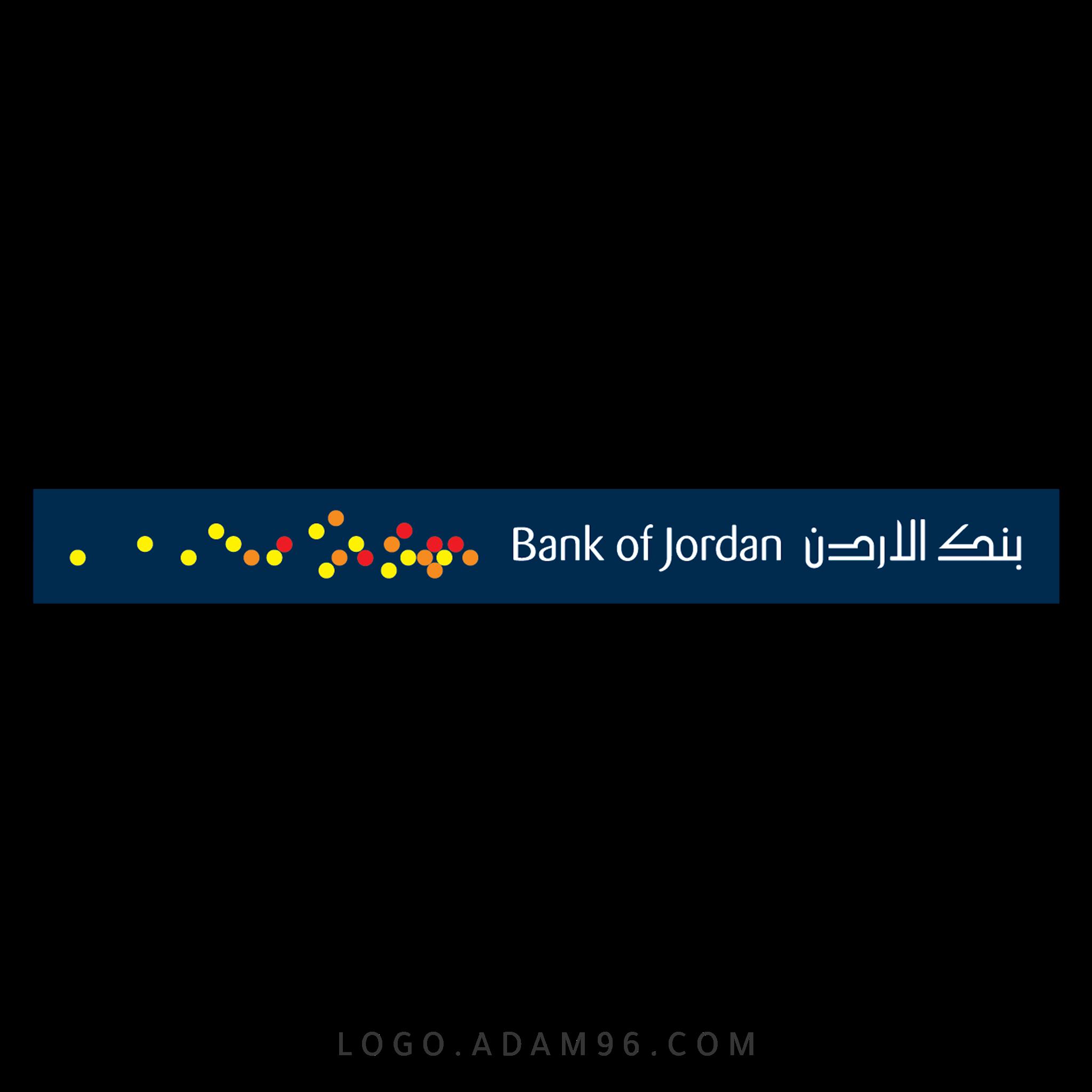 تحميل شعار بنك الاردن لوجو رسمي عالي الجودة PNG