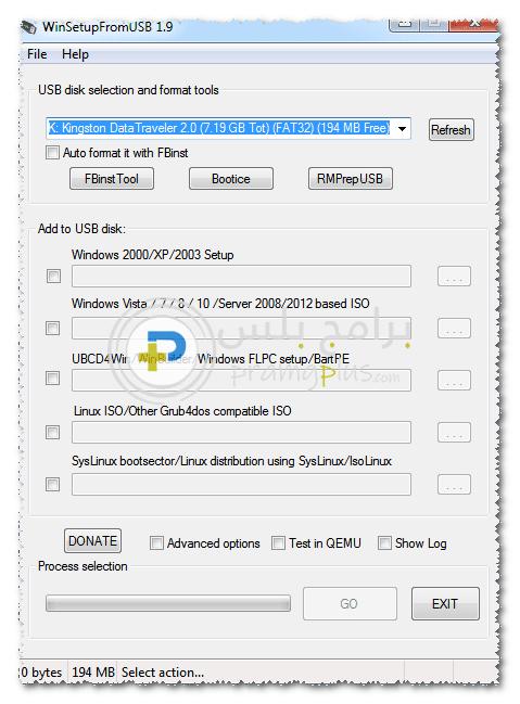 واجهة برنامج WinSetupFromUSB