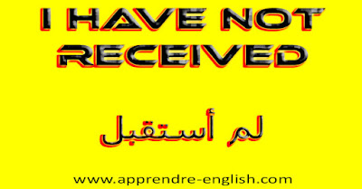 I have not received    لم أستقبل