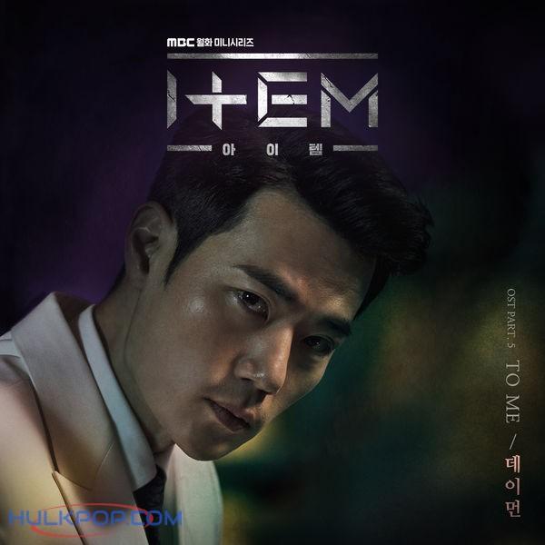 DAMON – Item OST Part.5