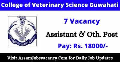 College of Veterinary Science Guwahati Recruitment 2021