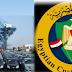 وظائف الجمارك المصرية 2020 ...مصلحة الجمارك تعلن عن أكثر من 300 وظيفة للمؤهلات العليا والتقديم حتي منتصف اغسطس