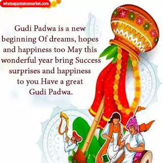 Gudi Padwa wishes images