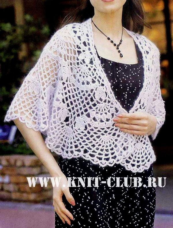 Crochet Cape Pattern - Beautiful Wrap Cape