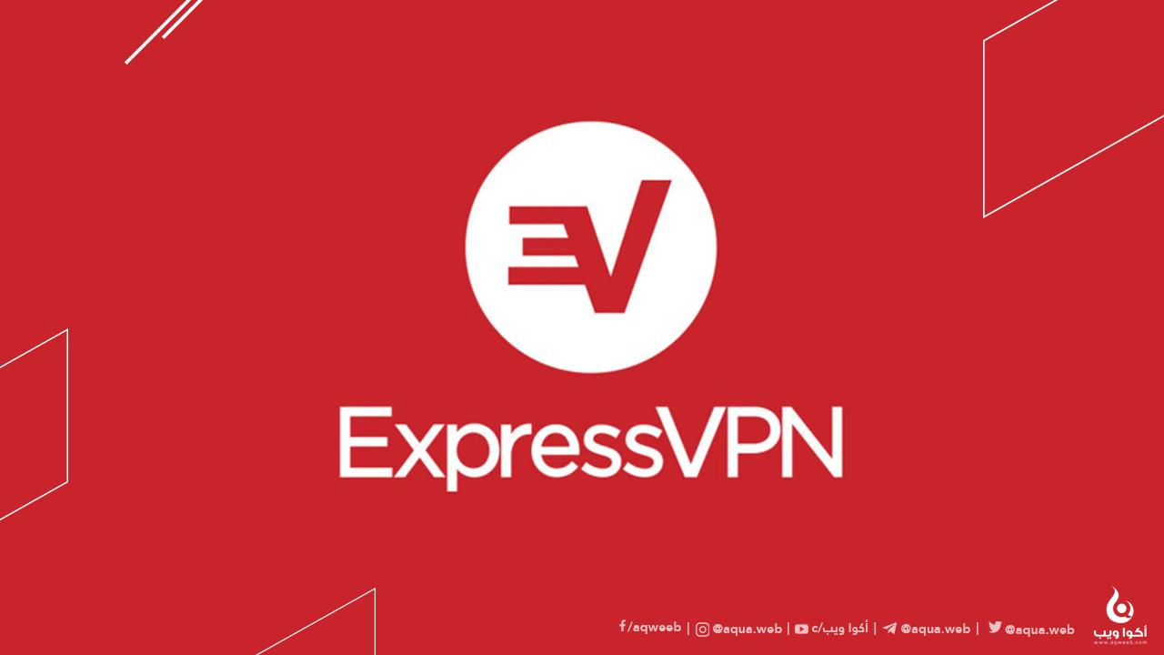 أقوى 10 تطبيقات VPN للهواتف الذكية
