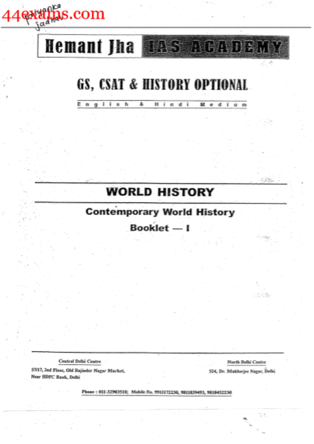 World History by Hemant Jha : For UPSC Exam PDF Book
