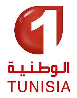 LA NOUVELLE TECHNOLOGIE: لمشاهدة القنوات التونسية