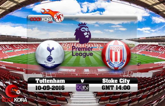 مشاهدة مباراة ستوك سيتي وتوتنهام اليوم 10-9-2016 في الدوري الإنجليزي