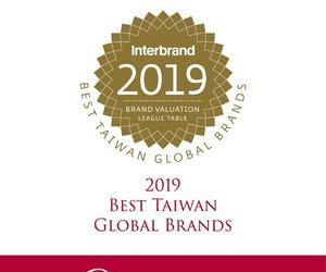 """ทรานส์เซนด์ ขึ้นทำเนียบ """"Taiwan Global Brand"""" เป็นปีที่ 13 ติดต่อกัน ตอกย้ำการเป็นแบรนด์และผลิตภัณฑ์ระดับโลก"""
