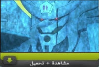 ناروتو شيبودن الحلقة 473 naruto shippuden إحياء الشرينغان