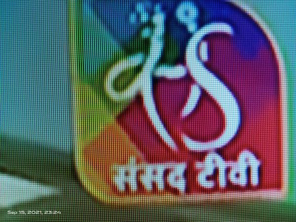 Sansad tv lanchd on dd free dish and tatasky