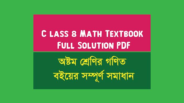 Class 8 Textbook Full Math Solution PDF - JSC JDC Mathematics