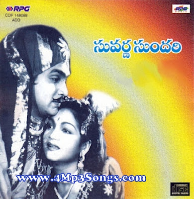 http://www.4mp3songs.in/2013/12/suvarna-sundari-1958-telugu-mp3-songs.html