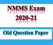 NMMS Old Question Paper for 2021