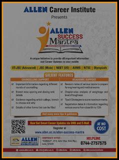 Allen Success mantra chemistry free pdf download latest version allen neet books wallah