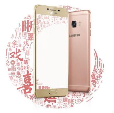 Samsung Galaxy C5 Philippines