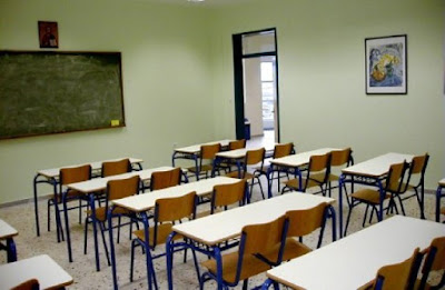 Επτά αναπληρωτές εκπαιδευτικοί προσλαμβάνονται σε Θεσπρωτία, Γιάννενα και Άρτα