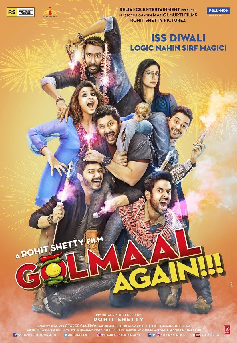 Ajay Devgn and Parineeti Chopra Golmaal Again First Look Poster