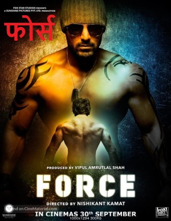 Force full movie download