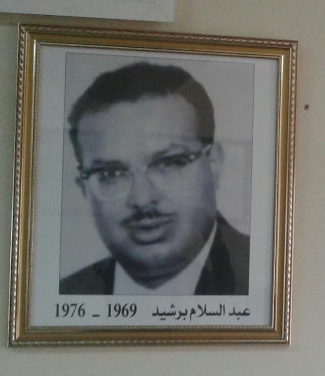 وفاة الرئيس السابق لمدينة برشيد عبد السلام برشيد