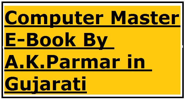 Computer Master E-Book By A.K.Parmar in Gujarati
