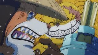 ワンピースアニメ 993話 ワノ国編   ONE PIECE ネコマムシ イヌアラシ