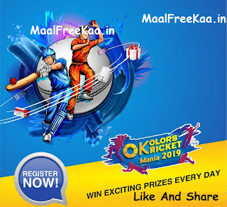 Cricket World Cup 2019 Contest