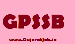 GPSSB Download Mukhya Sevika Question Paper 08-01-2017