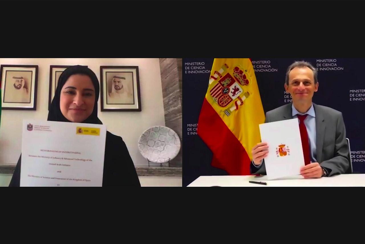 """""""الصناعة والتكنولوجيا المتقدمة"""" توقع مذكرة تفاهم مع وزارة العلوم والابتكار في إسبانيا"""