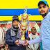 शहीद आरबीएम टी-20 क्रिकेट टूर्नामेंट का समापन