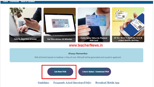 How to get PAN Card within 5 Minutes With Only Aadhaar Number