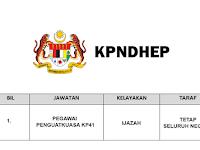 Jawatan Kosong di Kementerian Perdagangan dan Hal Ehwal Pengguna KPDNHEP