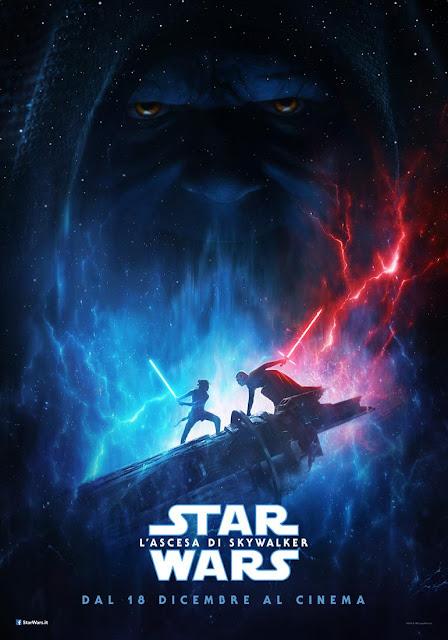 teaser poster D23