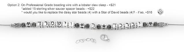 Bless the Saved Beaded Bracelet