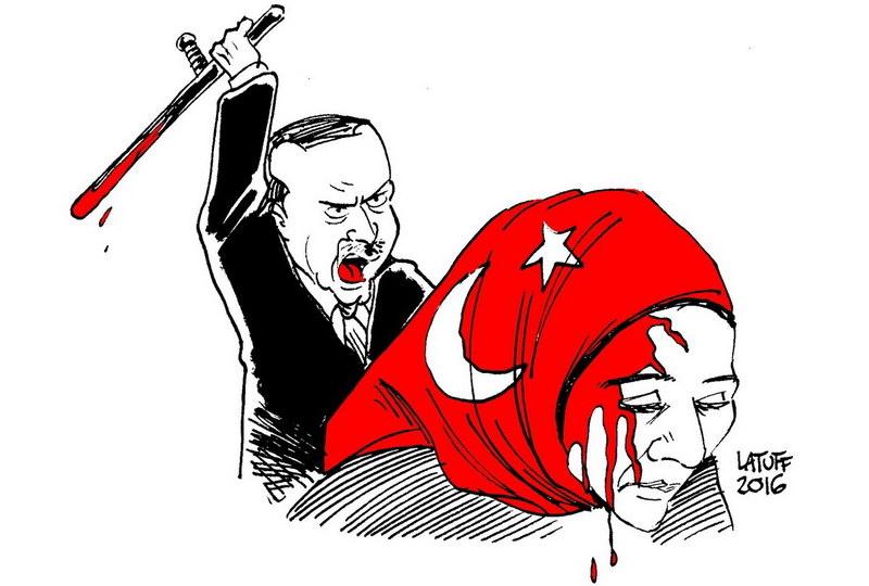 Το εσωτερικό μέτωπο της Τουρκίας