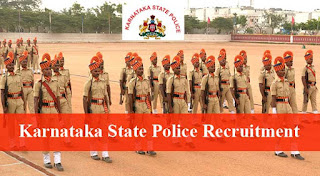State Police Department Recruitment 2017