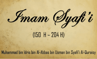 Dituduh Penganut Syiah oleh Penguasa, Imam Syafi'i Ditangkap