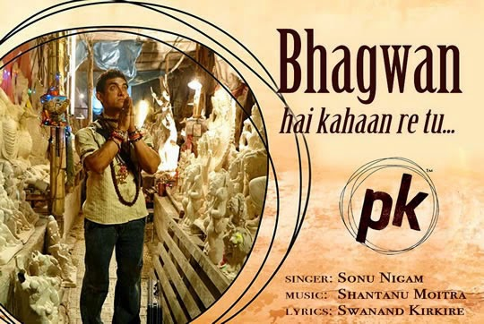 Bhagwan Hai Kahan Re Tu Piano Notes from PK