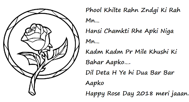 happy rose day status quotes and wishes