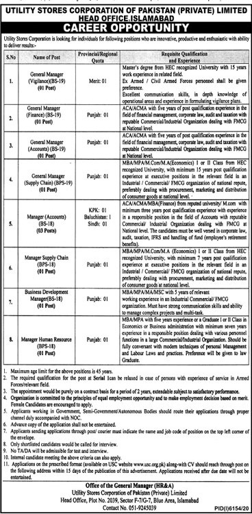 Utility Stores Corporation Of Pakistan Govt Jobs 2021
