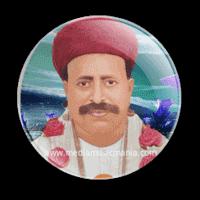 Bhagat Kanwar Ram Sindhi Classical Music Download