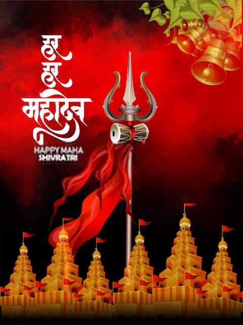 maha shivratri wallpaper