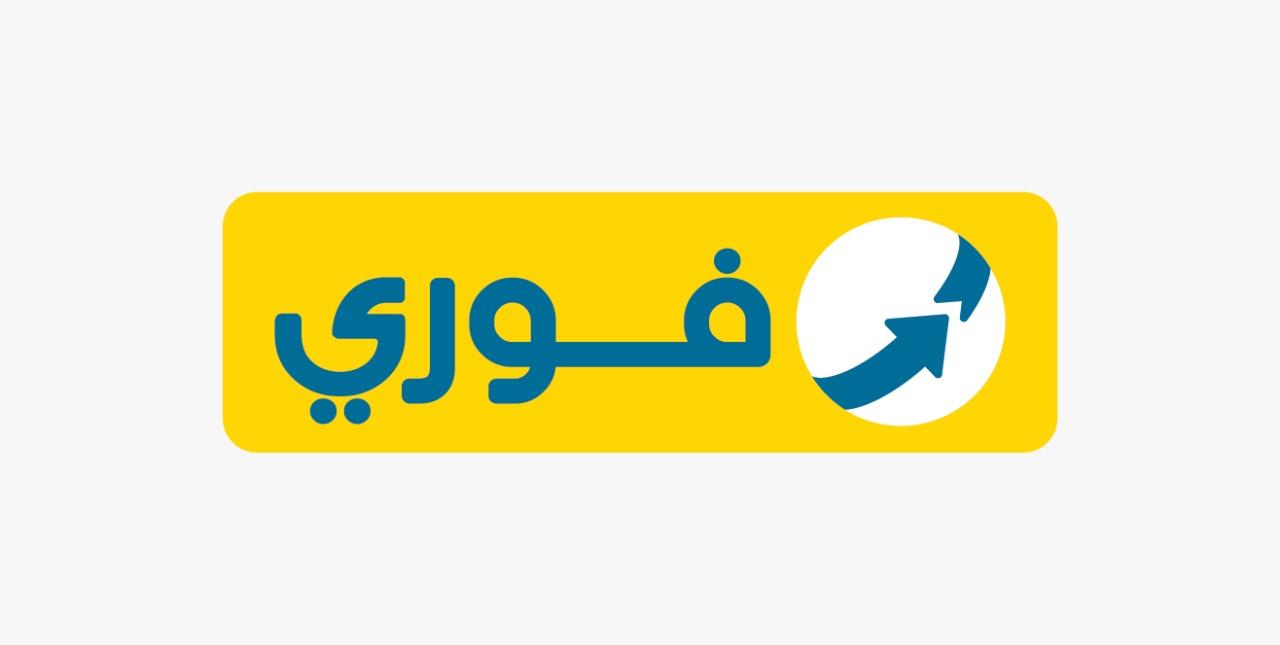 رقم خدمة عملاء ديورافيت القاهرة from 1.bp.blogspot.com